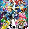 【父ちゃんの休息】 日本ゲーム大賞2019だぞっ!
