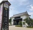 家康さんのふるさと岡崎城~岡崎公園界隈で歴史や文化を感じに行こまい! <愛知県・岡崎市>
