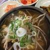 【釜山旅行】元祖ハルメクッパ食べて「東横イン海雲台1」宿泊