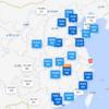 2021年中秋節・国慶節旅行計画~去年より航空券価格が値上がり