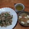水菜とシーチキンのチャーハンと玉葱の味噌汁