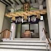 胡子神社は、福島正則公が吉田町の守護神「えびす神」を勧請したのが始まりです。