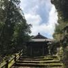 玉山神社の続き