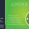 【Unity】uGUI でジョイスティック(バーチャルパッド)を使用できる「Joystick Pack」紹介(無料)