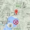 気になる阿蘇、霧島、桜島、えびの高原、そして巨大カルデラ若尊