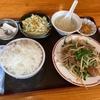 ふじみ野【楽苑】日替り定食(ニラレバ) ¥800+ライス大盛 ¥100