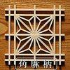 【海外の反応】組子細工_若き日本の職人たち「さすが日本の職人精神」「神聖幾何学に新たな意味を与えたね」