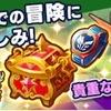 【FLO】新要素!レジェンダリードロップ!!神アプデきた(=゚ω゚)ノ