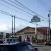 """【圧倒的肉!】静岡の""""さわやか""""で食べたハンバーグ、全然さわやかじゃねええええ"""