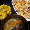 鶏むねピカタ、かぼちゃサラダ、スープ