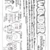 ウルトラアナログ学級通信「WONDER」