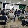 大阪文学学校、作日秋季入学式がありました。