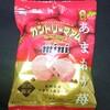 カントリーマアムミニ 旬摘みあまおう苺!いちごとチョコチップの味わえるクッキー菓子