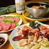 【オススメ5店】田辺市(和歌山)にある焼肉が人気のお店