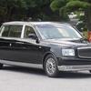 ● 皇室御用達 御料車 トヨタ 「センチュリー ロイヤル」とは