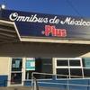 メキシコのチワワからパラルへの行き方-パラルへはOmnibusで