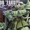 HG MS-06 ZAKUⅡ その1(りべんじ)