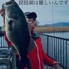 【バス釣り】琵琶湖は難しいよ