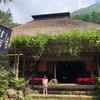 【おでかけ】家族で楽しめてカフェ巡りも楽しめる!箱根一泊旅行オススメ散策コースを紹介!