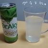 韓国のアロエジュースを飲んでみたよ【ウンジン】