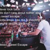 Alesso - Sweet Escapeのお気に入りの歌詞の和訳で覚える英語