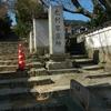 三吉慎蔵墓@龍馬をゆく2010