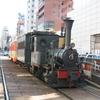 道後温泉 坊ちゃん列車に乗って松山城へ