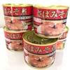 さばのみそ煮の缶詰は、非常食にもおかずにもなる優秀な存在です!