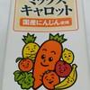 コープ(生協)宅配って便利!おすすめの冷凍食品を紹介するよ!!(随時更新)