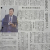 働く障害者のために労働組合を立ち上げた。ソーシャルハートフルユニオン(東京都豊島区)の紹介