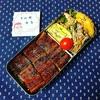 【534】文化祭弁当