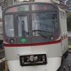 京成撮影記#179~184 【3688編成とか京成線内を走る都営5300形とか】