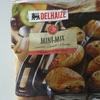 おいしすぎる冷凍パン