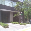 JR山手線 田町駅に近いバイク駐車場を2軒紹介する