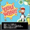 【イルルカSP】段位戦マスターD到達!(両面スモボ)