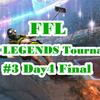 FFL APEX LEGENDS Tournaments #3 Day4 Final 結果&まとめ