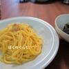 【022】慣れたらお手軽料理!生クリームや牛乳を使わないカルボナーラ。