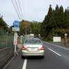 京都府道568号 念仏峠線