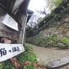 【撮影記録】年末ぼっちぶらり旅に行ってきたよ|広島県尾道市編