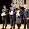 令和元年 2019年 第62回春季日本歯周病学会学術大会 吉村篤利教授 ポスター賞受賞