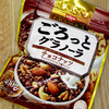 ごろっとグラノーラの『チョコナッツ』が濃厚で美味しい