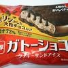 グリコ「ガトーショコラ クッキーサンドアイス」