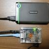 格安シングルボードOrange Pi One Plusで高速なNASを構築する