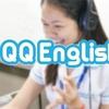 QQイングリッシュの口コミと評判を直接インタビュー!講師・教材・最新キャンペーンをまとめました