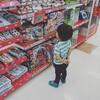 【2歳2ヶ月】男子感を醸し出し始めた2歳