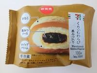 セブンの「くりぃむわらび(黒みつ入り)」が当たり前に美味しい。黒みつでわらび餅は進化する。