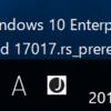 Windows 10 Build 17017リリース