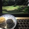 Zen2.0にオンラインで参加した〜禅とマインドフルネスの国際フォーラム2日目