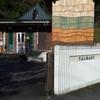 タルマーリー訪問記①~鳥取県智頭町の元保育園を自分たちの手で改装したすてきなパンやさん