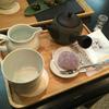 お茶の下堂薗「らさら荒田本店」に行ってきました